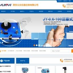大气压力传感器,绝对压力传感器,真空压力传感器,高温压力传感器-西安云仪压力传感器厂