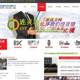 消声器-风机消声器-集粒器-吹管消声器生产厂家