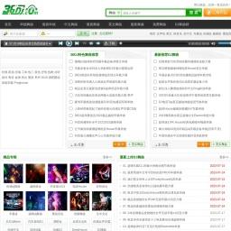 DJ聚合分享网站