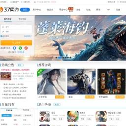 37网游,玩心创造世界_37网页游戏平台
