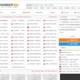 三九网赚导航网_专业收录国内名站的互联网服务平台