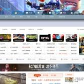 3DM游戏网 单机游戏_单机游戏下载_单机游戏大全中文版下载