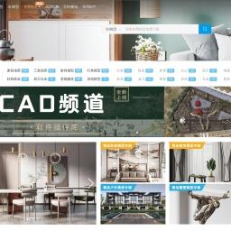 3d模型库免费下载_3dmax模型下载【3d侠模型网】
