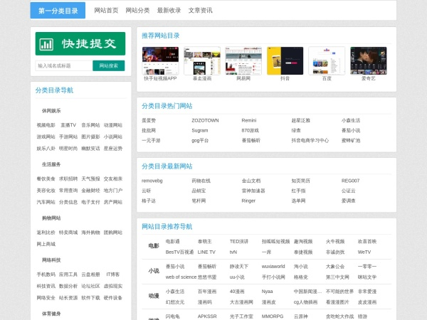 www.3dy3.com的网站截图