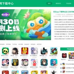 字体转换器_在线字体转换器_在线字体_文字转换器_万字网