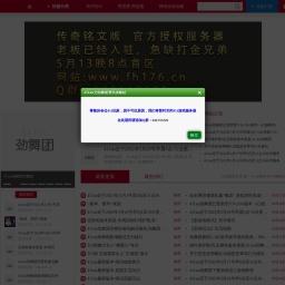 411au劲舞团官方网站 - 久游授权特色专区,最新人气劲舞团,劲舞团商城首页