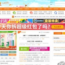 快乐湖南欢乐潇湘_网络改变生活_建设数字湖南_湖南信息港