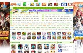4399小游戏官网