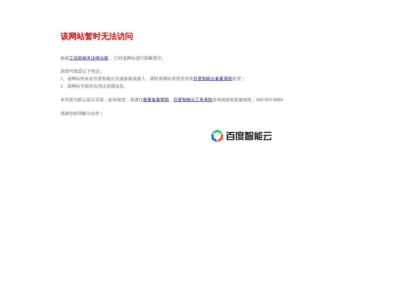 郑州公交广告