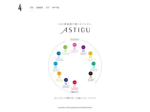 www.4disi.com网站缩略图