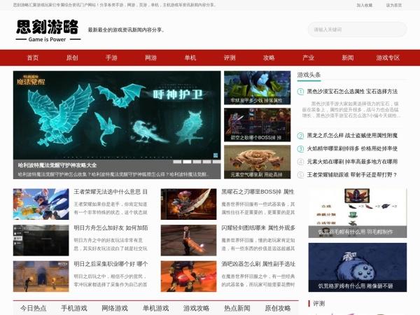 www.4k4k.com.cn的网站截图