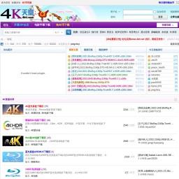 4K天堂,4K电影下载,4K视频,4K全高清电影,高清电影下载,全高清电影 -  Powered by Discuz!
