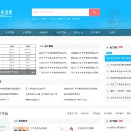 5068儿童网_儿童教育|儿童文学|手工|儿歌|儿童画|动漫|舞蹈|益智游戏_中国第一儿童门户