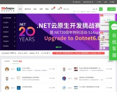 Asp.net源码专业站