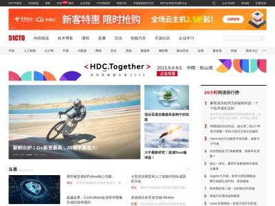 IT技术网站