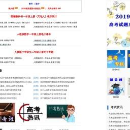 精品学习网-学习考试资讯-中国专业教育门户和互动营销平台