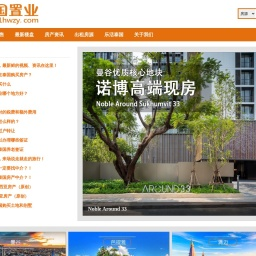 泰国房产-泰国房价-投资、买房、租赁 -51泰国置业网