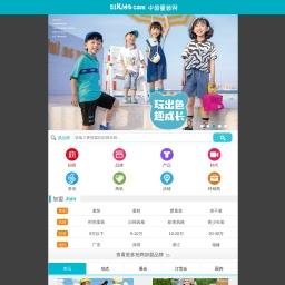 童装网-儿童服装加盟店_品牌童装加盟店_品牌童装代理招商网