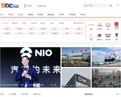 中国海峡汽车网