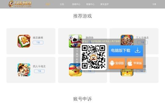 金游世界游戏中心官方网站_金游世界游戏中心官方网站官网