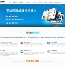 泰州做网站优化公司|泰州网站建设制作SEO服务 - 泰州无忧网络服务