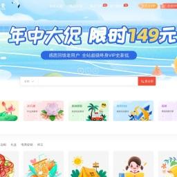 觅元素_设计元素的免费下载网站_免抠素材51yuansu.com