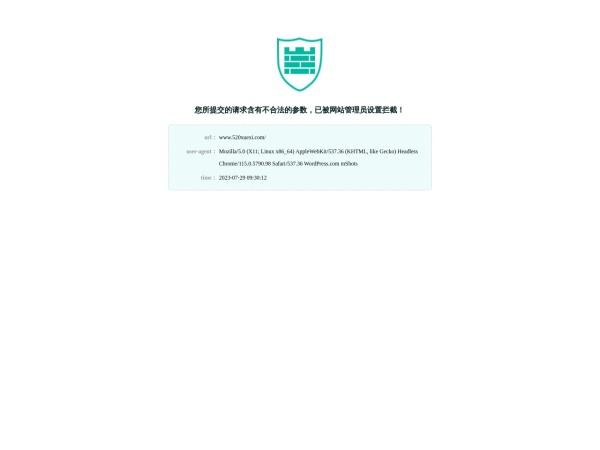 520学习技术论坛