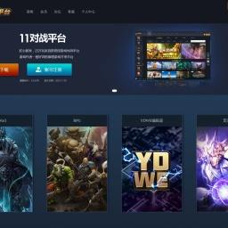 11平台官网——打造最好的游戏平台