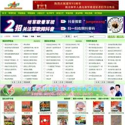 军歌网-军歌大全-军营民谣-军旅歌曲-士兵音乐网-解放军军歌-中国成立最早、最大的专业军歌网