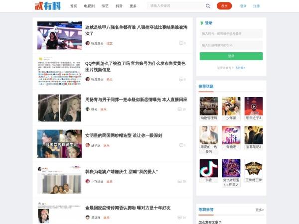 www.52fuqing.com的网站截图