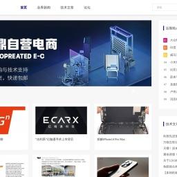 我爱研发网 52RD.com - 最专业的研发人网站_手机研发