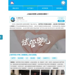 上海SEO公司-上海网站优化「百度推广免费试词」猎搜云公司