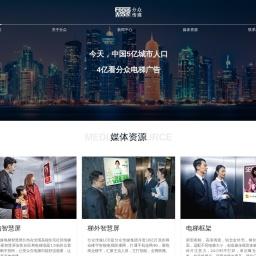 分众传媒推广营销传媒代理中心北京社区小区电梯楼宇框架里面的广告海报投放收费标准多少钱一个月