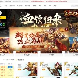556G页游平台,专注传奇网页游戏-找火爆网页游戏,就去556g.com
