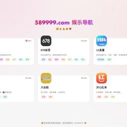 资源分类 - 技术收录导航
