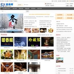 北京养生会所,spa养生,休闲养生,兔兔网