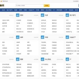 【58信息网】全国分类信息网 免费发布生活分类信息平台