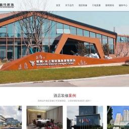 深圳注册公司_深圳代理记账|收费标准_和创财税深圳财务代理公司