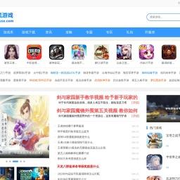好玩的手机游戏排行榜_最新安卓手机游戏下载_五鼠游戏