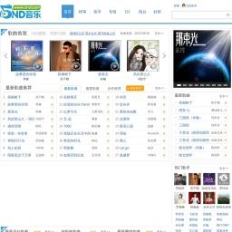 5nd音乐网|最新流行歌曲|MP3歌曲免费下载|好听的歌|音乐下载 免费听mp3音乐