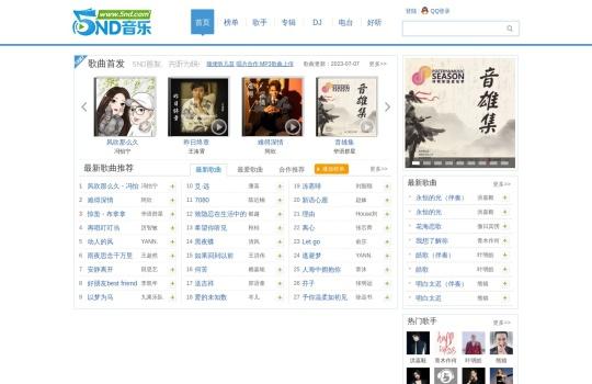 5ND音乐网_5ND音乐网官网