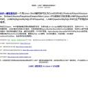 中国儿童文学网