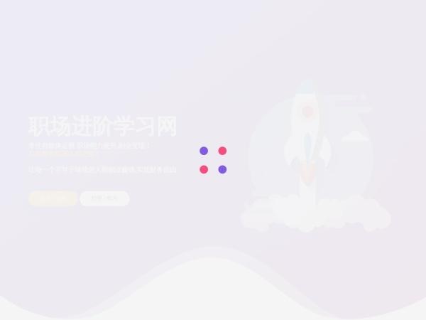 www.65660.cn的网站截图