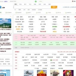 六六啦网址导航--66网简单、快捷、实用名站大全!66la.cn