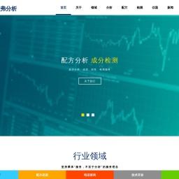 昌平搬家公司_通州搬家公司_北京兄弟搬家公司电话010-87135000