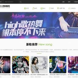 69DJ嗨嗨网-最新高品质的原创dj音乐,dj舞曲免费分享的dj网站