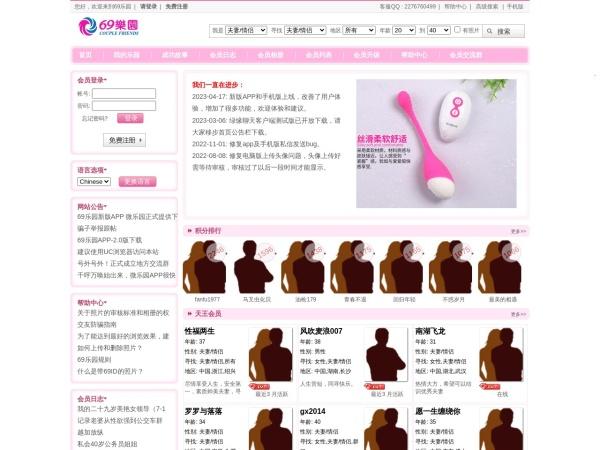 www.69park10.info网站缩略图
