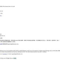 69源码网 - 免费商业源码分享_网站源码程序下载!