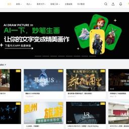 牛片网-短视频交易服务平台-企业影视广告宣传片拍摄制作外包