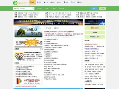 六西格瑪品質網_行業信息_機械行業